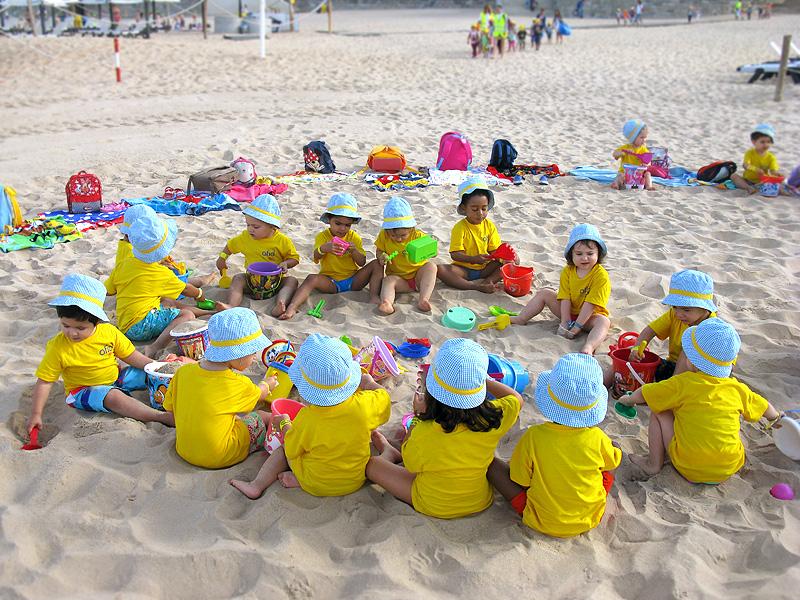 AFID Kids Atividades Extra